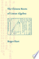 the-chinese-roots-of-linear-algebra