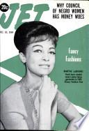 Dec 10, 1964