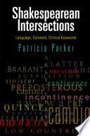 Shakespearean Intersections