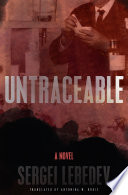 Untraceable Book PDF