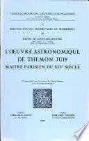 L'œuvre astronomique de Thémon Juif
