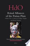 Ritual Alliances of the Putian Plain