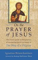 download ebook on the prayer of jesus pdf epub