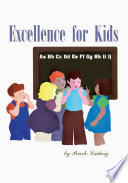 Excellence For Kids : ...