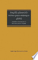 Prajna-paramita-ratna-guna-samcaya-gatha