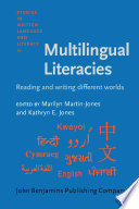 Multilingual Literacies