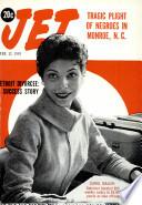 Feb 12, 1959