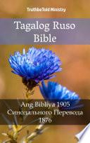 Tagalog Ruso Bible