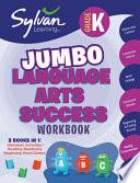 Kindergarten Language Arts Success