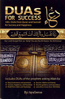 DUAs for Success