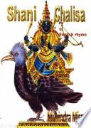 Shani Chalisa In English Rhyme