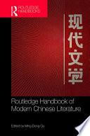 Routledge Handbook Of Modern Chinese Literature