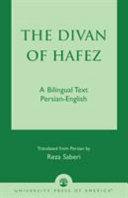 The Divan Of Hafez book