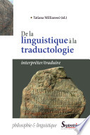 illustration De la linguistique à la traductologie