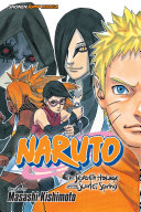 Dogfood Naruto  The Seventh Hokage and the Scarlet Spring