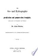 Petermanns Mitteilungen, Globus