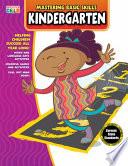 Mastering Basic Skills   Kindergarten Activity Book