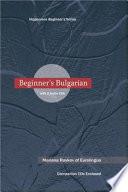 Beginner's Bulgarian