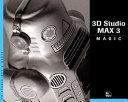 3d Studio Max 3 Magic book