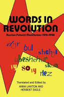 Book Words in Revolution