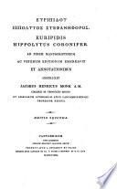 Euripidu Hippolytos stephan  phoros