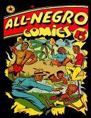 All Negro Comics  1