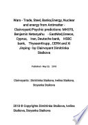Wars Trade Steel Banks Energy Nuclear And Energy From Antimatter Clairvoyant Psychic Predictions Mh370 Benjamin Netanyahu Eastmed Greece Cyprus Iran Deutsche Bank Hsbc Bank Thyssenkrupp Cern And Xi Jinping By Clairvoyant Dimitrinka Staikova