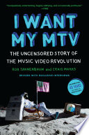 I Want My Mtv
