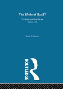 The Divan Of Gadai book