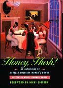Honey, Hush!