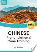 Glossika Chinese Pronunciation   Tone Training