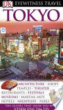 DK Eyewitness Travel Guide: Tokyo