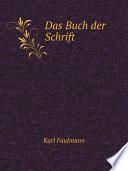 Das Buch der Schrift