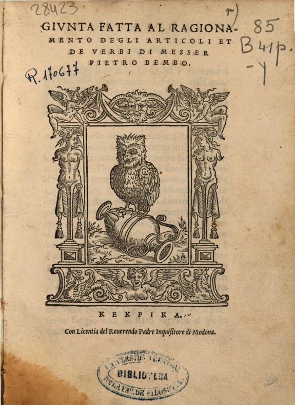 Giunta fatta al ragionamento degli articoli et de verbi de messer Pietro Bembo.