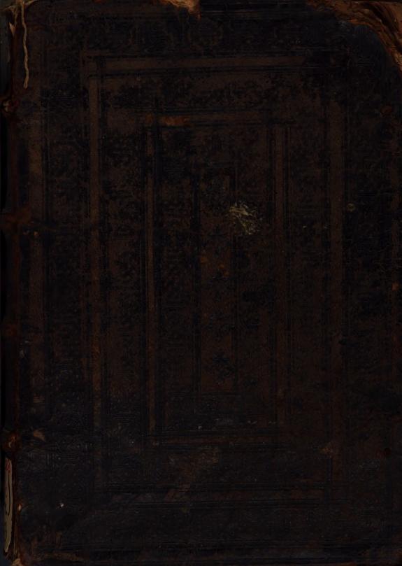 Gabriel Biel super canone misse :Perspicacissimi ... viri Gabrielis Biel ... sacri Canonis Missae tum mystica tum literalis expositio ... nuperrime castigatior reddita, adnotationibus quoque ... ac ... indice ... illustrata... ; accessit ipsius Gabrielis