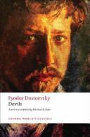 ISBN: 0199540497