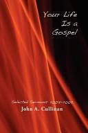 ISBN: 978-1453759219