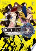 Occultic;Nine1 -オカルティック・ナイン-