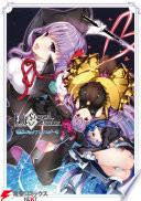 Fate/Grand Order 電撃コミックアンソロジー9