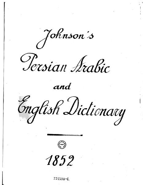 Download A Dictionary  Persian  Arabic and English Book
