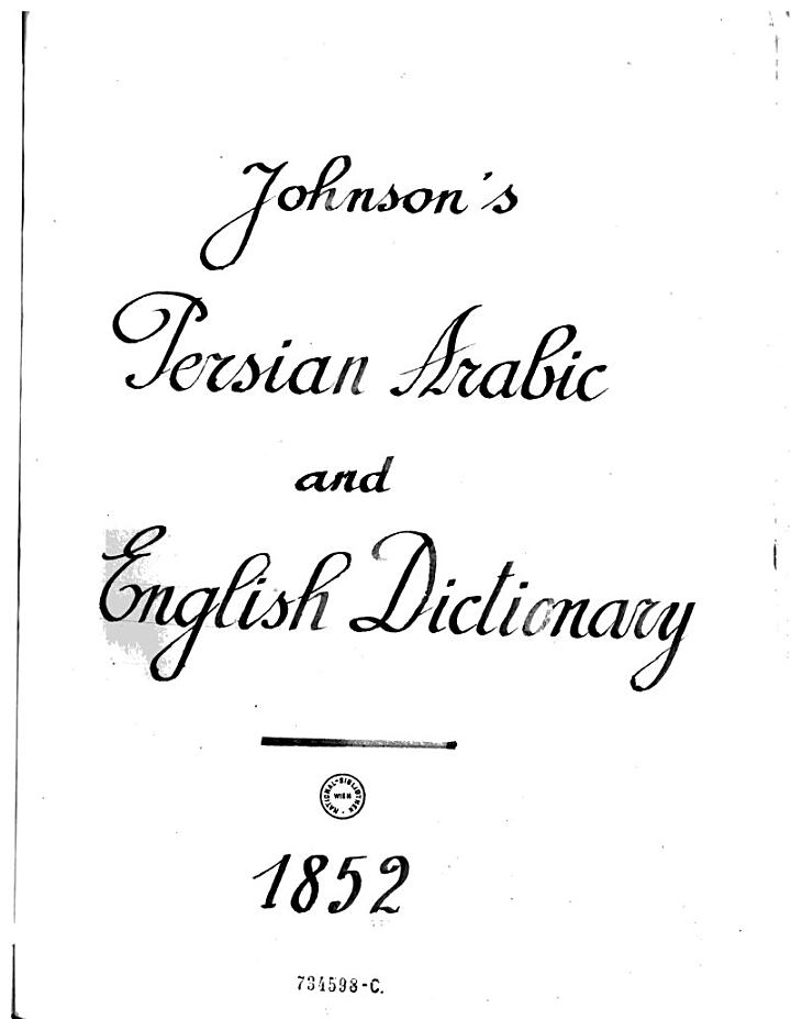 A Dictionary, Persian, Arabic and English