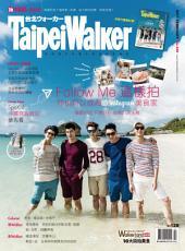 Taipei Walker 238期 2月號(SpeXial雙封面-沖繩本島款): 你也可以成為IG美食家
