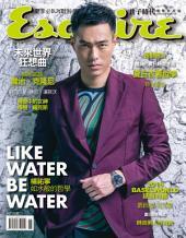 Esquire君子時代國際中文版130期: LIKE WATER BE WATER 楊祐寧 如水般的哲學