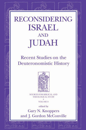Reconsidering Israel and Judah PDF