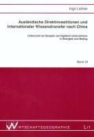 Ausl  ndische Direktinvestitionen und internationaler Wissenstransfer nach China PDF