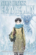 Neon Genesis Evangelion 2 In 1 Edition  Vol  5