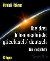 Die drei Johannesbriefe griechisch/ deutsch: Eine Studienhilfe