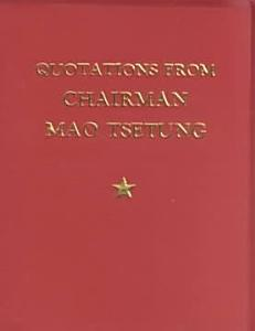 Quotations from Chairman Mao Tsetung