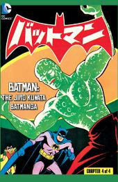 Batman: The Jiro Kuwata Batmanga (2014-) #34