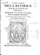 I tre libri della Retorica d'Aristotele a Theodette